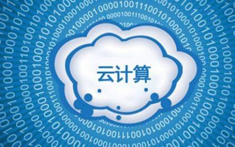 云计算运维岗面试时最常见的40个问题