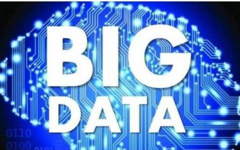 """地球大数据原型系统发布 可服务""""一带一路"""""""