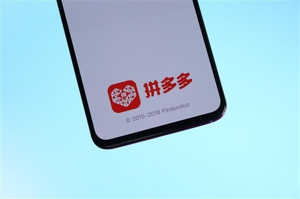 中国十大互联网公司最新排名出炉!阿里第一 拼多多第四