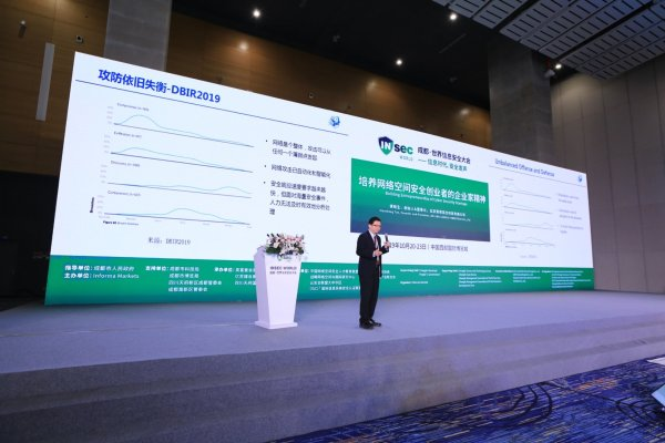 谭晓生:网络安全创业者需要具备企业家精神
