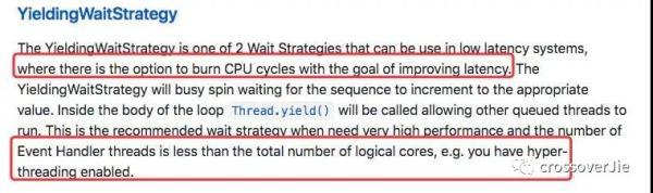 一次生产 CPU 100% 排查优化实践