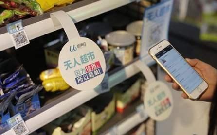 你知道无人超市是怎样运作的吗?