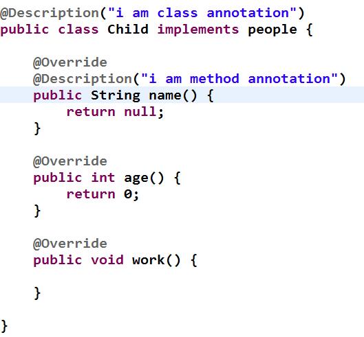 框架开发之Java注解的妙用