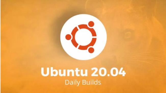 Ubuntu 20.04 LTS 重要里程碑,每日构建 Current 版来了