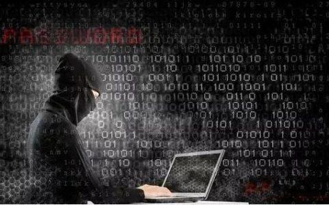 小心黑客   密码分类和类型,保护好自己的隐私