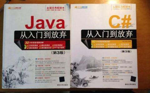 自学编程方法,这篇国外网友的教程被fast.ai创始人点赞