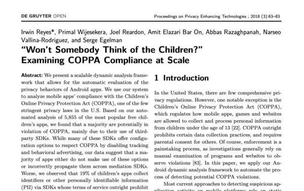 儿童数据泄露问题:为什么我3岁的儿子有不良信用记录?