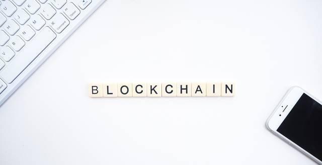 区块链与大数据不得不说的互补关系
