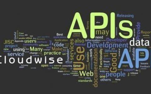 API安全的发展趋势展望