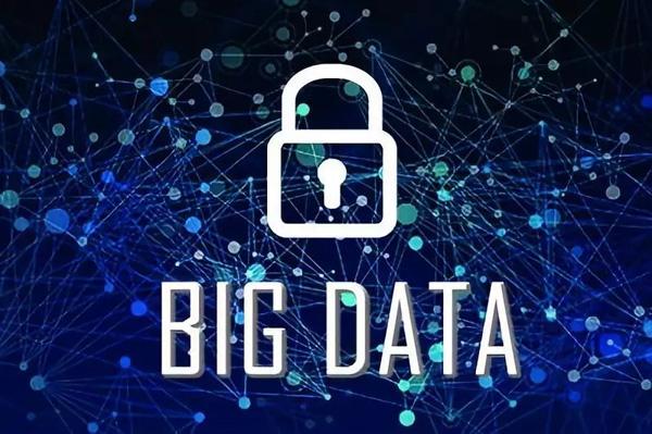 大数据安全防护方法研究与建议