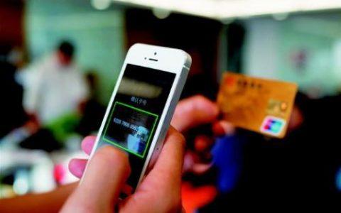 六家银行发布新版手机银行,新在哪?
