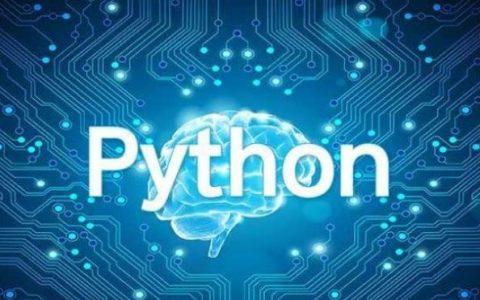 最新计算机能力需求排名:Python增速爆炸,SQL和Java老当益壮