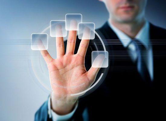 """020年关键的20项IT信息技术决议"""""""