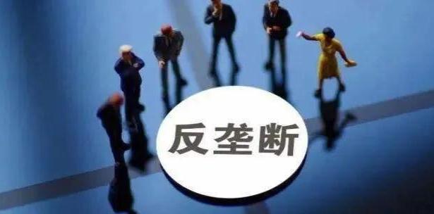 """中国互联网迎来史上最强监管,""""大数据杀熟""""或成历史?"""