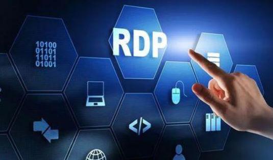 新冠疫情下远程办公的头号漏洞:RDP远程桌面协议