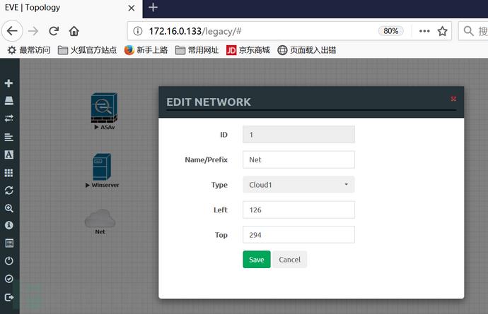 基于EVE-NG平台上构建企业内网攻防环境