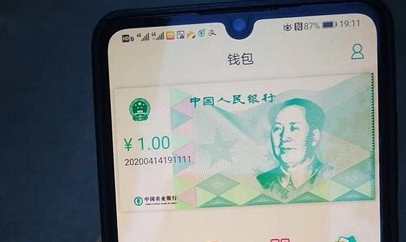 """021年央行数字货币DCEP将会何去何从?"""""""