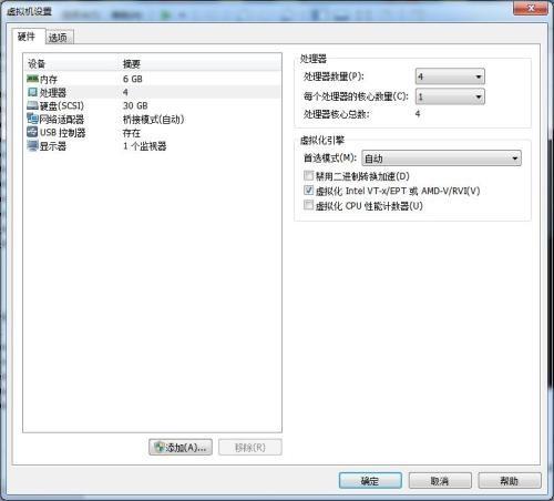 EVE-NG安装及配置