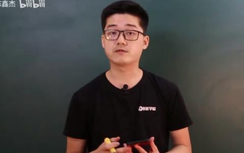 【陈鑫杰】零基础如何学习Web安全渗透测试?学Web安全是否需要懂编程开发?聊聊Web安全的学习路线!