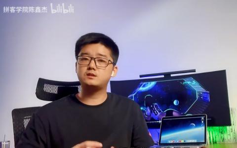 【陈鑫杰】选专业选行业,为什么要选网络安全?! | 杰哥说安全系列