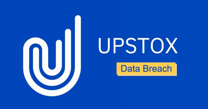 印度经纪公司Upstox数据泄露,250万用户数据泄露