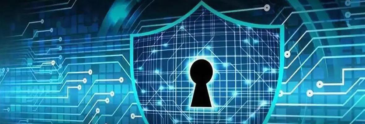 网络安全合规之解读《网络产品安全漏洞管理规定》