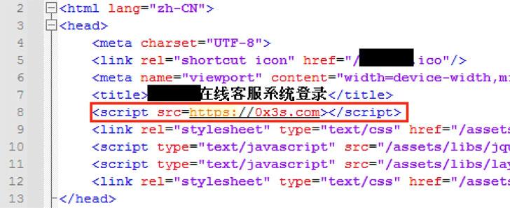 黑客通过中国在线赌博网站传播 BIOPASS 恶意软件