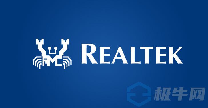 影响Realtek Wi-Fi SDK的多个缺陷会影响近一百万个物联网设备