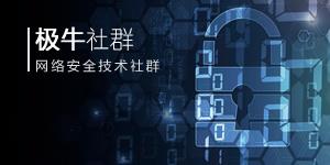 微软Azure爆重大安全漏洞,黑客可以秘密在虚拟机中安装程序