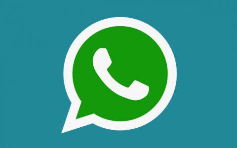 WhatsApp终于支持用户在云端加密他们的聊天记录了