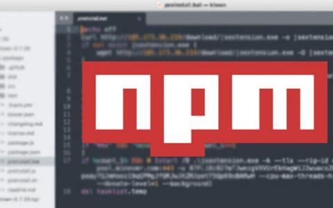 3个携带挖矿程序的恶意NPM软件包曝光,支持多平台上运行