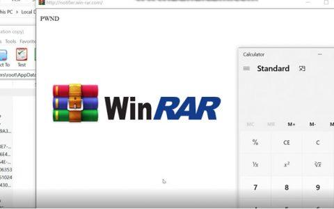 压缩软件WinRAR爆安全漏洞,攻击者可以远程执行任意代码